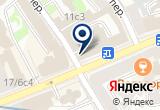 «СОЮЗ МОСКОВСКИХ ФИЛАТЕЛИСТОВ» на Яндекс карте