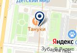 «СЕВЕРО-ВОСТОЧНОГО ОКРУЖНОГО УПРАВЛЕНИЯ ОБРАЗОВАНИЯ ИНФОРМАЦИОННО-ПРОКАТНЫЙ ЦЕНТР ФИЛИАЛ» на Яндекс карте
