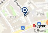 «Теремок, ЗАО» на Яндекс карте Москвы