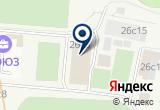 «Черный квадрат, компания по организации квестов» на Яндекс карте Москвы