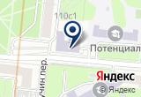 «Юнит-б сервис, ООО» на Яндекс карте Москвы