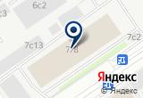 «Терминал-технолоджи» на Яндекс карте Москвы