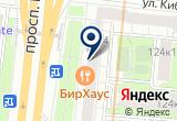 «№ 109 ЯРОСЛАВНА» на Яндекс карте
