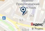 «Энерготрансбанк, ОАО» на Яндекс карте Москвы