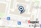 «СОЦЗДРАВ НЕКОММЕРЧЕСКОЕ ПАРТНЕРСТВО ОБЪЕДИНЕНИЕ САНАТОРНО-КУРОРТНЫХ И ОЗДОРОВИТЕЛЬНЫХ ОРГАНИЗАЦИЙ» на Яндекс карте