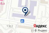 «Хоумкомплект, оптовая компания» на Яндекс карте Москвы