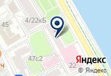 «МЕЖРЕГИОНКУРОРТ САНАТОРНО-КУРОРТНОЕ ОБЪЕДИНЕНИЕ» на Яндекс карте
