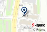 «Энигма, торговая фирма» на Яндекс карте Москвы