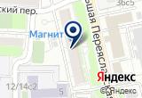 «BallDesign - шары на день рождение, ООО» на Яндекс карте