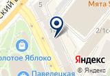 «Компания Сухой дом- высотные работы., ИП» на Яндекс карте