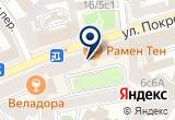 «5 ФЛАЙ» на Яндекс карте