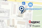 «77, центр услуг» на Яндекс карте Москвы
