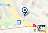 «Визовый центр Дубая, ООО» на Яндекс карте