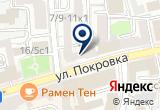 «ЦЕЗАРЬ ТРЭВЕЛ, судоходная компания» на Яндекс карте Москвы