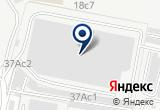 «Энергомашиностроительное Конструкторское Бюро, ОАО» на Яндекс карте Москвы