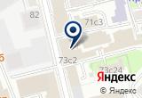 «Цб Регистр, юридическая компания» на Яндекс карте Москвы