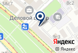 «Маркет» на Яндекс карте