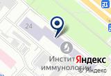«ПОДСВЕТКА.КОМ» на Яндекс карте Москвы