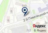 «ФастФактор, факторинговая компания» на Яндекс карте Москвы