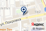 «№ 11 НА ПОКРОВКЕ» на Яндекс карте