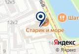 «Ролан» на Яндекс карте