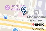 «Диатон-центр» на Яндекс карте Москвы