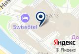 «Swissotel Красные Холмы» на Яндекс карте
