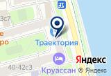 «Круассан, пекарня» на Яндекс карте Москвы