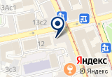 «Armadagroup, ООО» на Яндекс карте