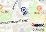 «КОЛЫМАЭНЕРГО ОАО» на Яндекс карте