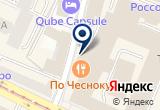 «ПАУЛЬ ХАРТМАНН» на Яндекс карте