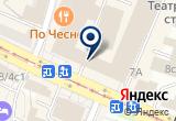 «Аванти, группа компаний» на Яндекс карте Москвы