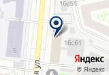 «ВеллТел» на Яндекс карте Москвы
