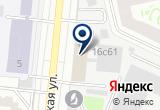 «Сотех, ООО, научно-производственное объединение» на Яндекс карте Москвы