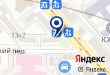 «Мир Экологии» на Yandex карте