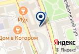 «ЮГО-ВОСТОЧНОГО АО ОБЩЕСТВО ОХОТНИКОВ И РЫБОЛОВОВ» на Яндекс карте