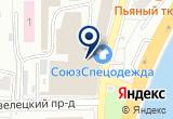 «Три Ключа, компания по организации квестов» на Яндекс карте Москвы