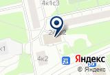 «Эльвира, кафе-бар» на Яндекс карте Москвы