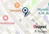 «Массажный салон «Опиум», ООО» на Яндекс карте