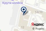 «Частный капитал национальная сеть бизнес-ангелов, ООО» на Яндекс карте Москвы