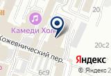 «Книт» на Яндекс карте Москвы