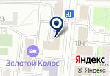 «Гостиница «Оксана», ООО» на Яндекс карте