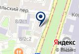 «Моссоцгарантия, ГУП» на Яндекс карте