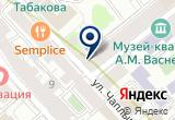 «Эталонбанк филиал  железнодорожный, ЗАО» на Яндекс карте Москвы