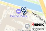 «Катерина Сити» на Яндекс карте