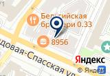 «Центр Зент, юридическая фирма» на Яндекс карте Москвы