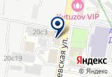 ««АктиТранПоставка», ООО» на Яндекс карте