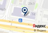 «Энергопроммаркет, торгово-сервисная компания» на Яндекс карте Москвы