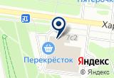 «Южный полюс, торговый центр» на Яндекс карте Москвы
