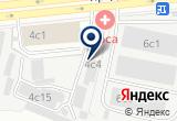 «Интернет-аптека VitaPharm24» на Яндекс карте